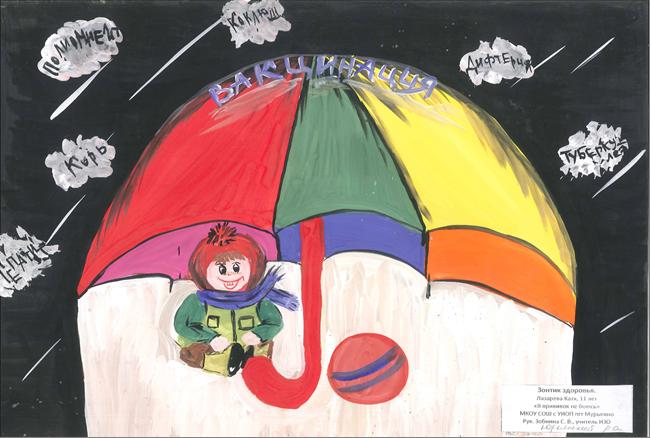 Недели иммунизации в тюменской области пройдут выставки детских рисунков по тематики я прививок не